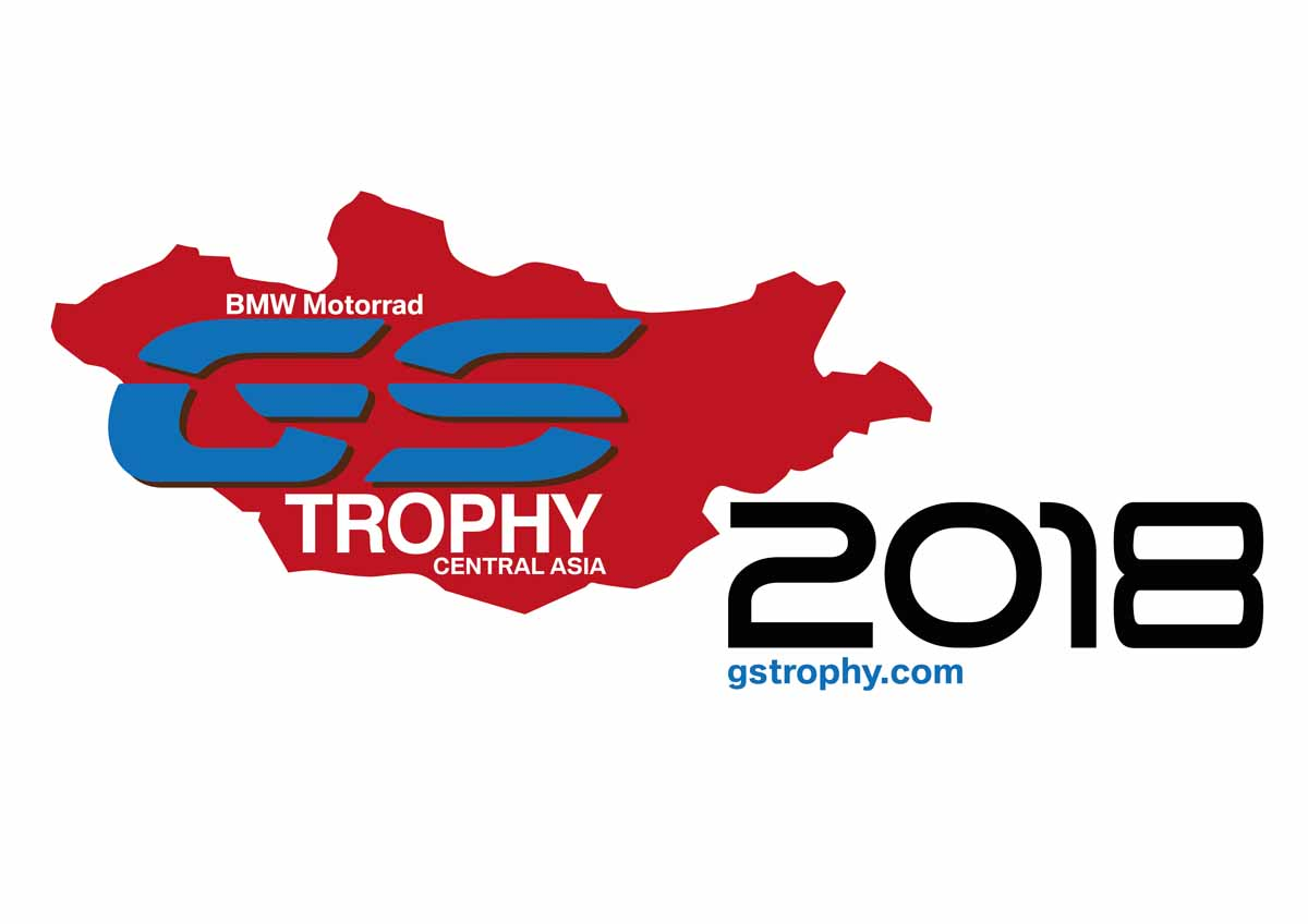 International GS Trophy 2018: Halo, Mongolia!