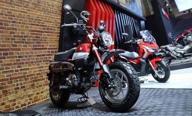 Luar Biasa...70 Tahun Mengaspal, Honda Sudah Membuat 400 Juta Unit Sepeda Motor