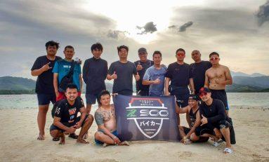Komunitas Z900 Baikaa Indonesia Jelajahi Surga Tersembunyi di Provinsi Lampung
