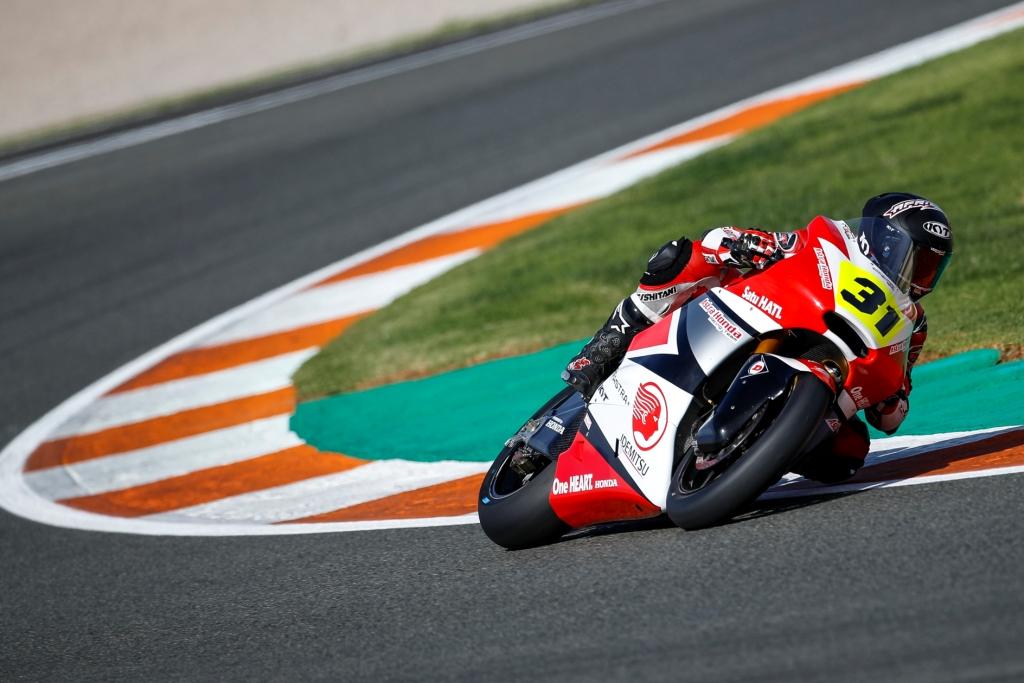 Gerry Salim Start dari Depan Andi Gilang di Seri Terakhir Moto2