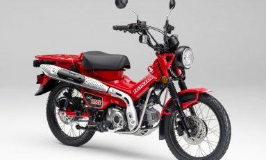 AHM Luncurkan Honda CT125, Harga Setara CBR250RR