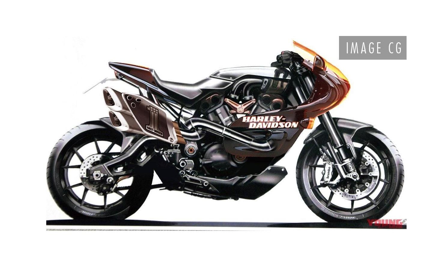 Terungkap, Begini Wujud Motor Sport Harley-Davidson