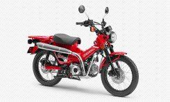 Gambar Bocor, Honda Siap Produksi Motor Ikonik CT125?