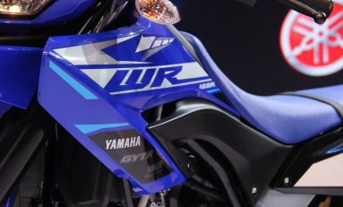 Galeri Foto Yamaha WR 155R, The Real Adventure Partner