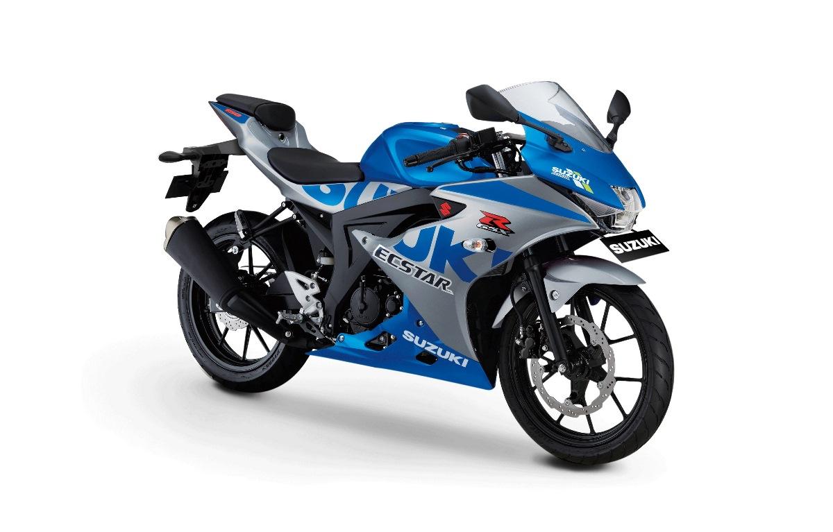 Suzuki Indonesia Luncurkan GSX-R150 MotoGP 2020 Edition